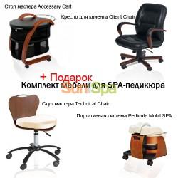 Комплект мебели для SPA-педикюра K