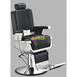 """Кресло барбершоп """"A300"""""""