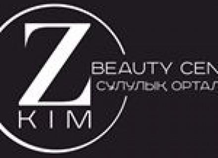 Центр Красоты Зинаиды Ким