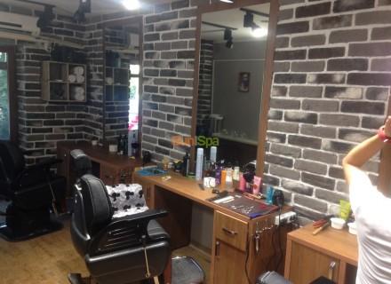 """Мужская парикмахерская """"Mr.barber Barbershop"""""""